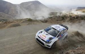 El Rally México 2015 abrirá con una etapa súper especial nocturna