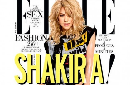 1371480687-DESUPERESTRELLA-shakira-elle-july-cover-lead